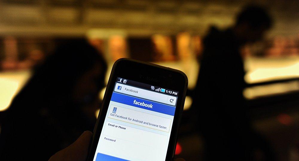 Smartphone. Image d'illustration