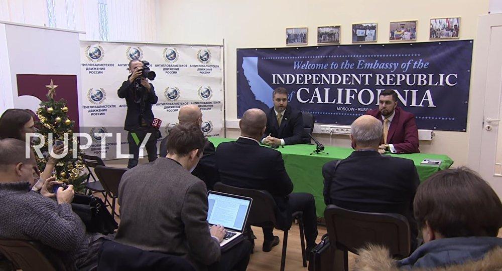 L'ouverture de l'Ambassade californienne à Moscou