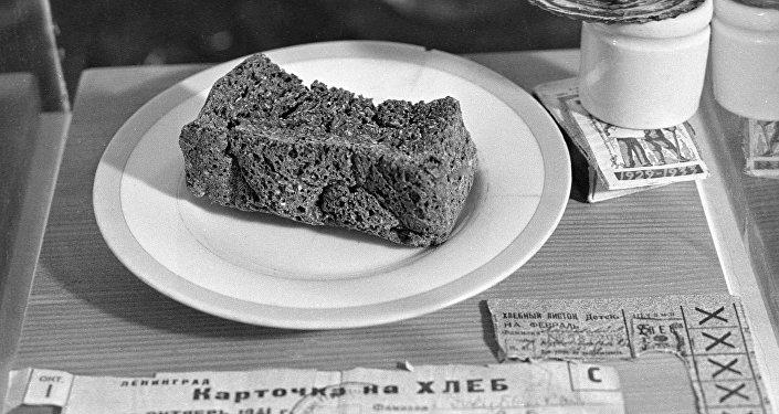 des rations de pain
