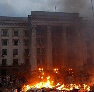 La tragédie d'Odessa