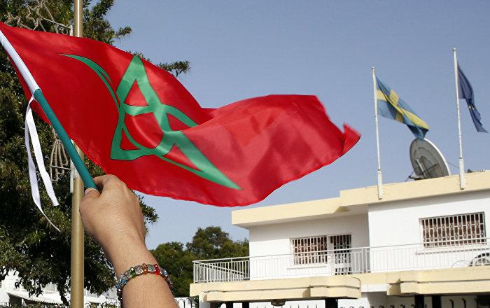Chine maroc un m morandum d entente sign entre des for Banque pour le commerce exterieur lao