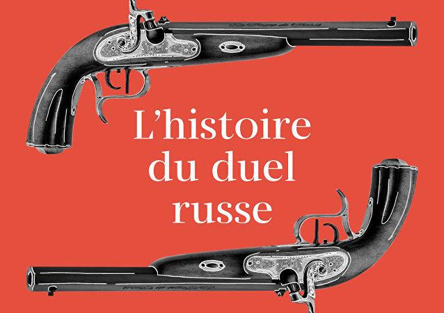 L'histoire du duel russe
