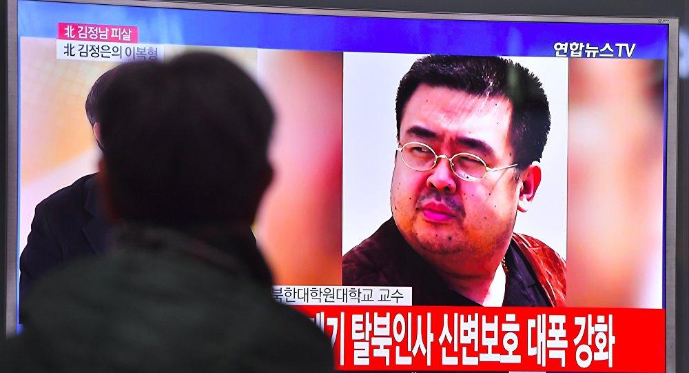 Les deux femmes accusées du meurtre du frère de Kim Jong-un seront jugées en octobre
