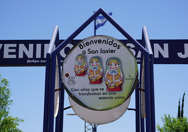 San Javier, Uruguay