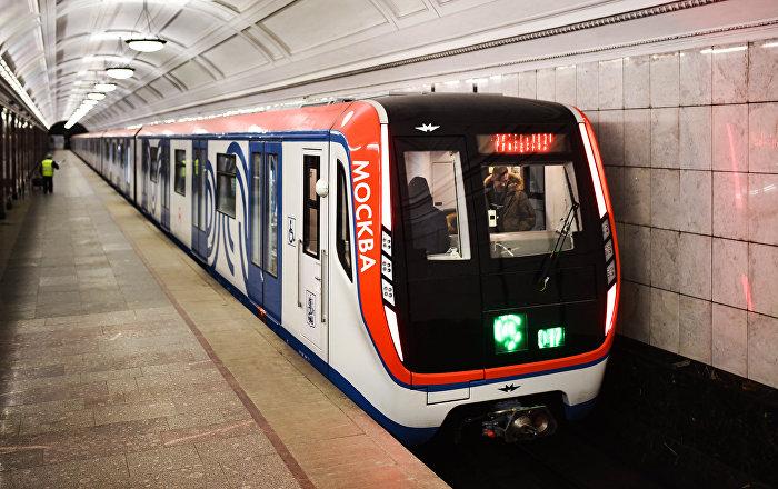 Rencontre train metro