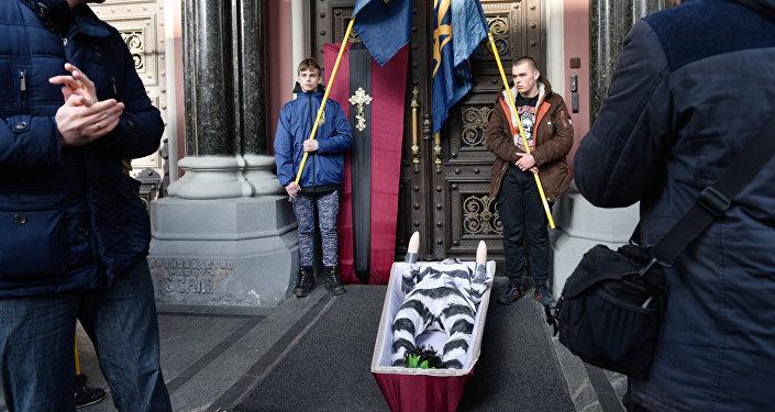 Le Maïdan prend pour cible la gouverneure de la Banque nationale d'Ukraine