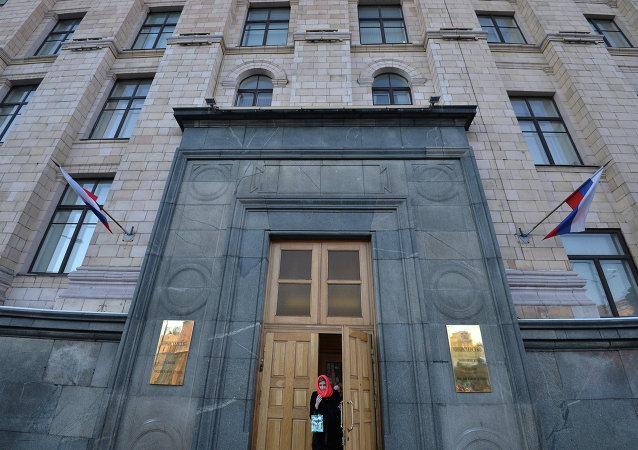 Le bâtiment du Ministère du Développement Économique à Moscou