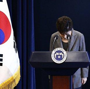 La présidente sud-coréenne Park Geun-Hye. Archive photo