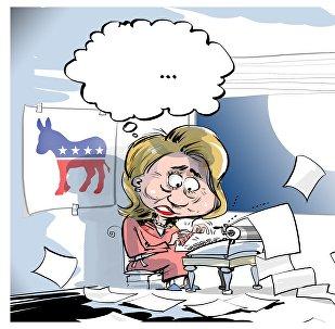 Le guide complet des raisons de voter démocrate: un best-seller de 266 pages… vierges