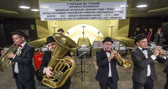 Le métro de la capitale russe se transforme en scène de théâtre