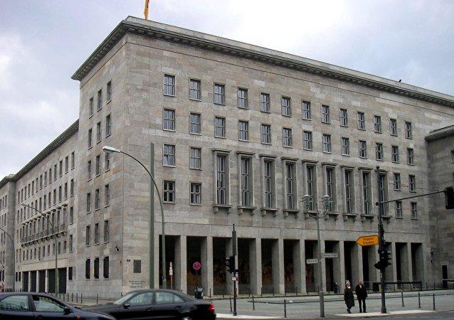Ministère allemand fédéral des Finances en Allemagne