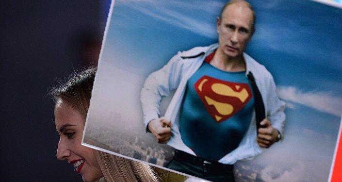 collage sur Vladimir Poutine