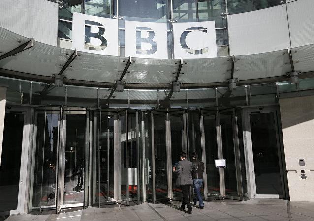 BBC HQ, Londres