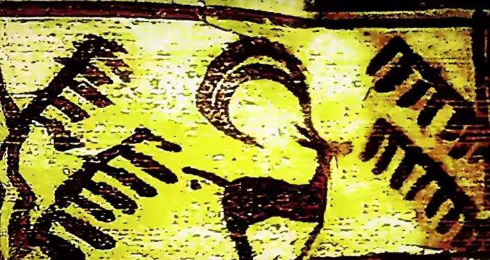 En Iran, une coupe vieille de 5.000 ans recélait de la plus ancienne animation du monde