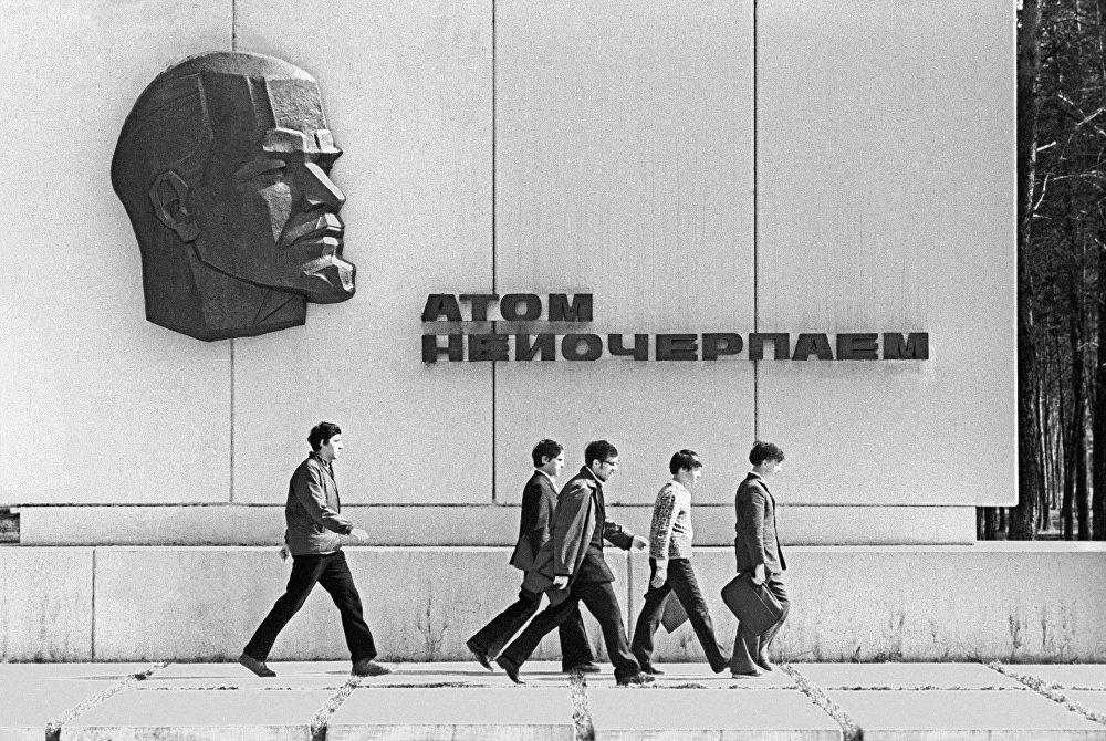 Le bâtiment de l'Institut de physique des hautes énergies de Protvino.