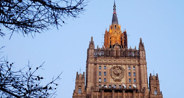 Le ministère des Affaires étrangères de la Russie