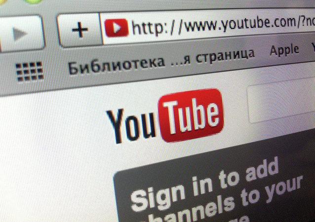 Contenus antisémites sur Youtube: une perte estimée à 750 million d'euros