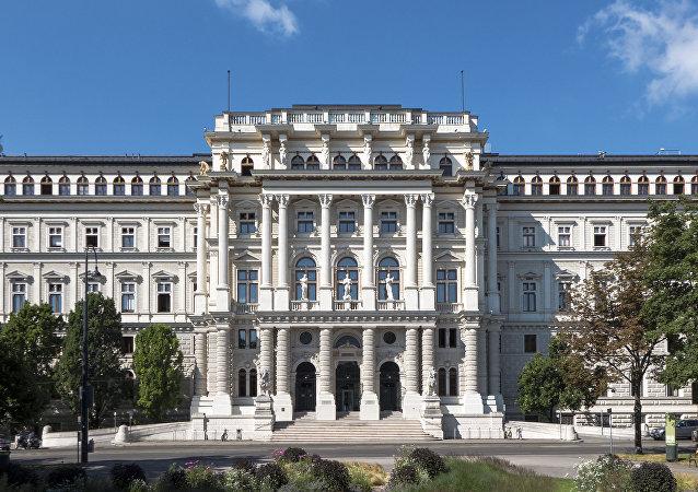 Le Palais de Justice à Vienne