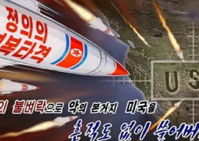 La Corée du Nord publie une vidéo de la «destruction» des soldats américains