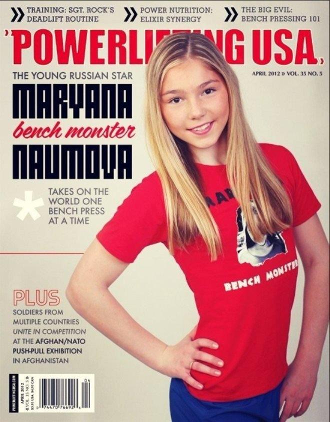 Maryana Naumova, quadruple championne du monde de développé couché
