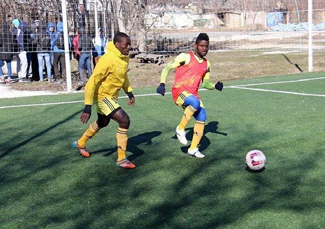 Yaounde II Academy