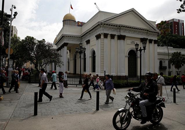 Assemblée nationale (parlement monocaméral)