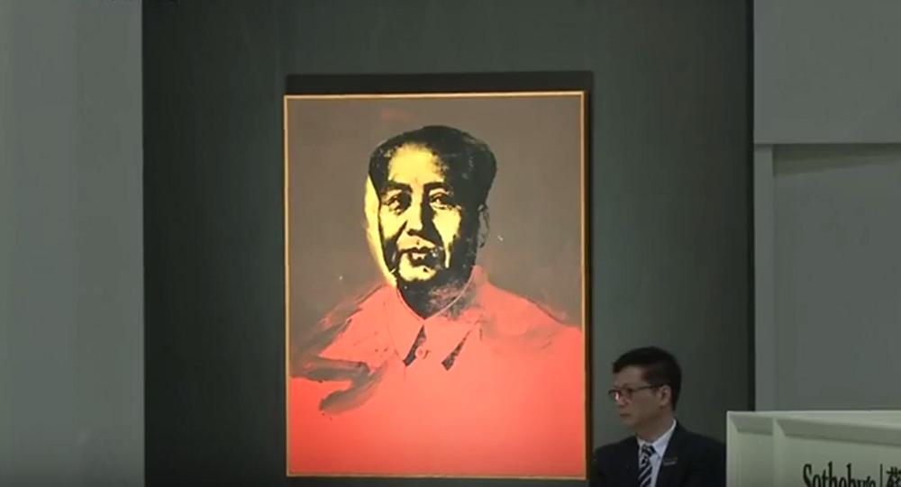 Un portrait de Mao Zedong par Andy Warhol vendu 11,9 M EUR à Hong Kong