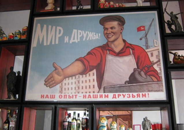Le restaurant Nazdarovié à la Havane