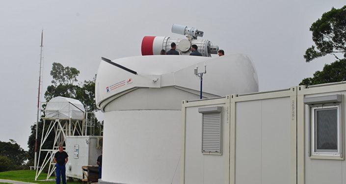 Observatoire brésilien de Pico dos Dias