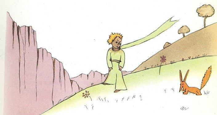 Zeichnung aus Der Kleine Prinz
