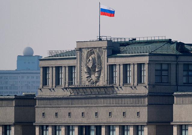 Siège de la Douma (chambre basse du parlement russe)