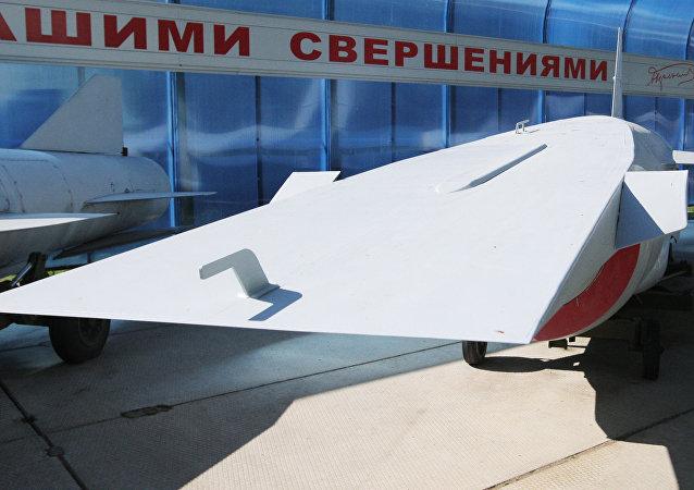 Une conception d'un missile hypersonique affichée à une exposition organisée par le bureau d'études Radouga