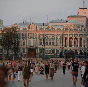 Ville de Ekaterinbourg