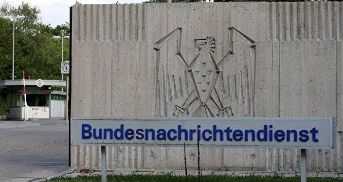 Interpol et Europol espionnés par les services secrets allemands