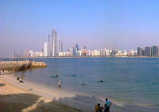Abou-Dhabi