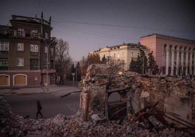 Lougansk