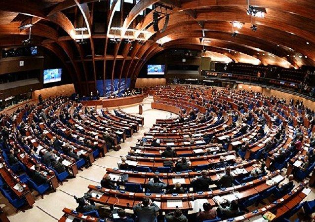 Assemblée parlementaire du Conseil de l'Europe