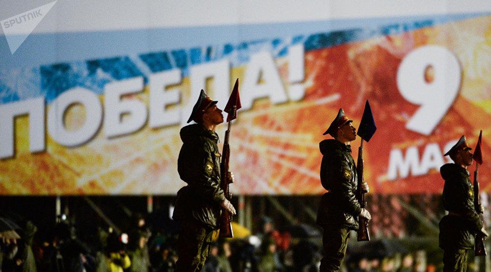 La première répétition 2017 du défilé de la Victoire sur la place Rouge
