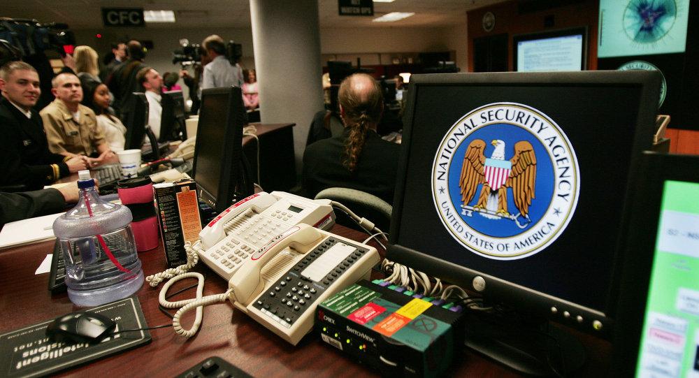 Logo de la National Security Agency (NSA)