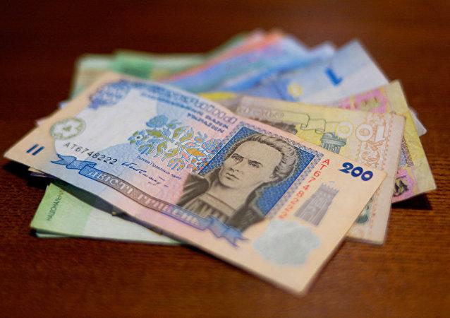 Monnaie ukrainienne