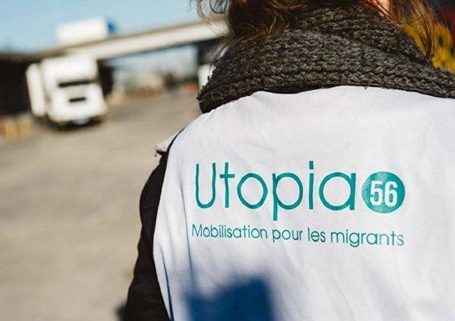 Utopia56