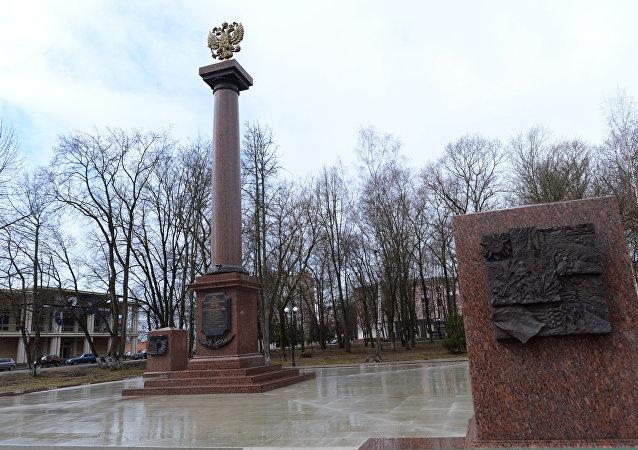 Un monument militaire de Rjev
