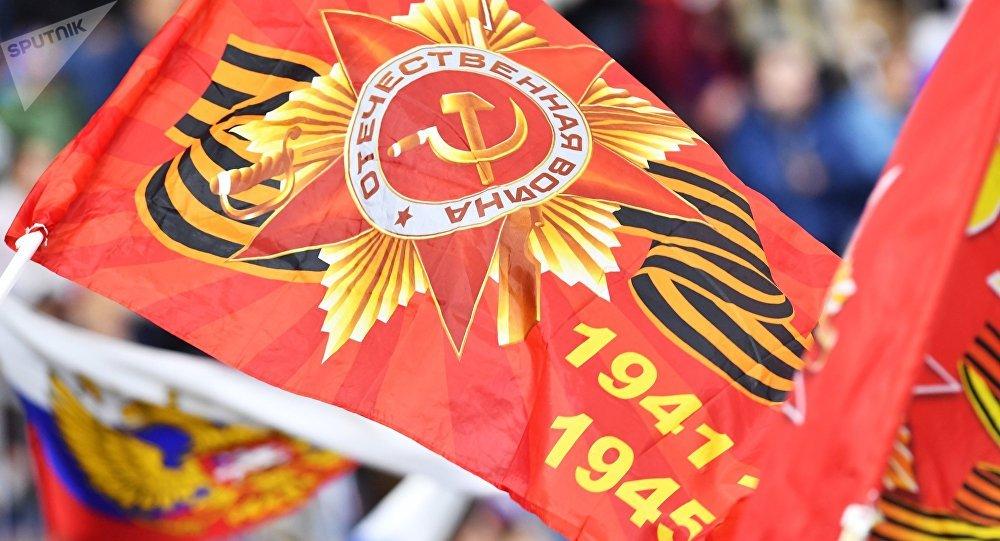 un drapeau de la victoire
