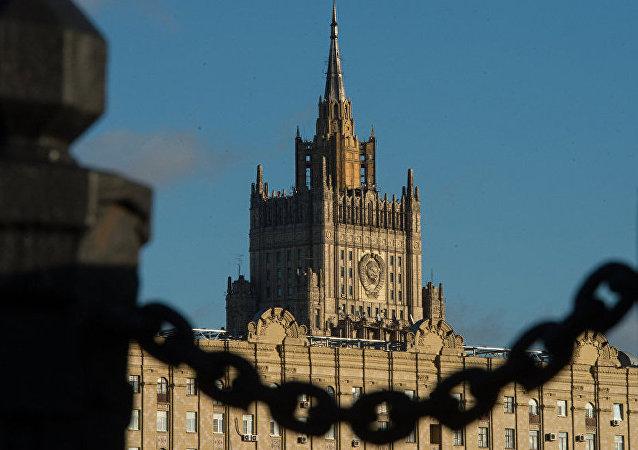 Le bâtiment du ministère russe des Affaires étrangères à Moscou