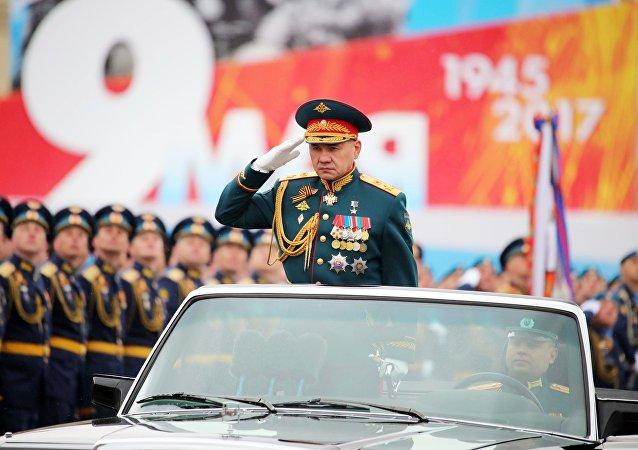 Parade militaire, Sergueï Choïgou