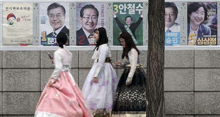 Les présidentielles sud-coréennes