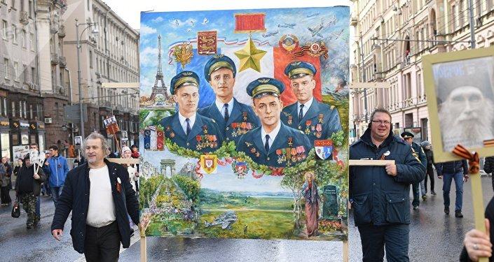 Régiment immortel dans les rues de Moscou