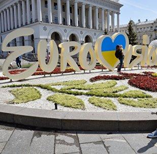 Eurovision 2017, Kiev, Ukraine
