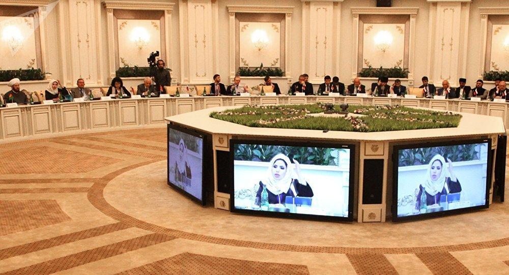 Groupe de vision stratégique « Russie — monde islamique »