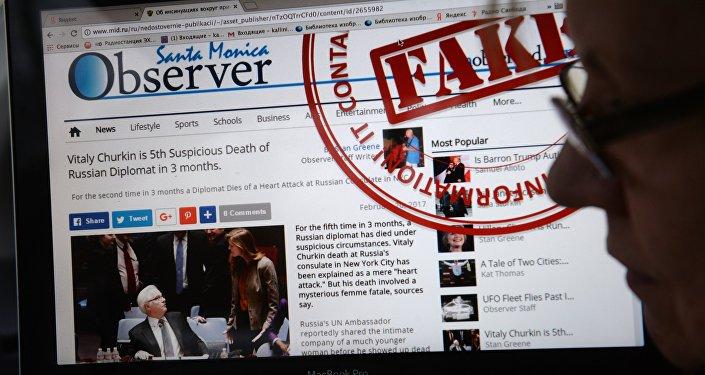 «Les sources anonymes» des médias US deviennent un mème sur la Toile
